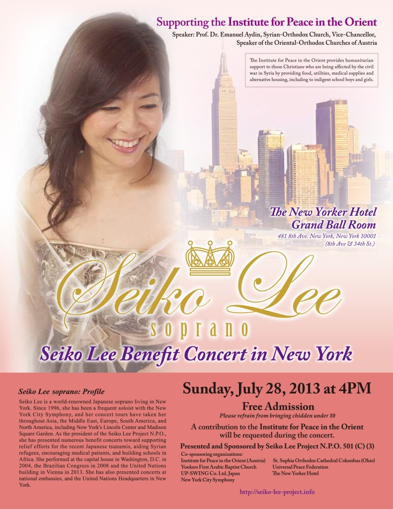 2013NYConcert_small_Final-page-0